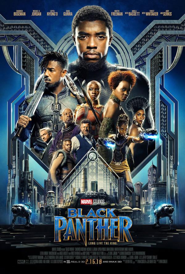 Limoges : Cinéma en plein air : Black Panther