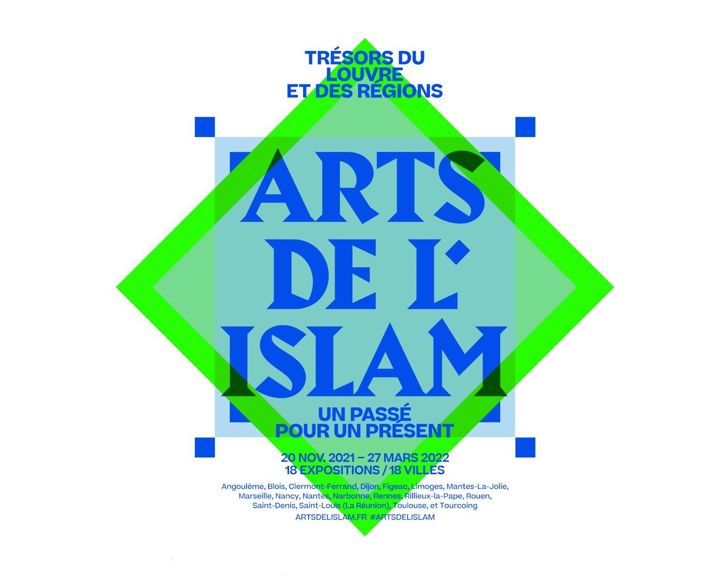 Limoges : Arts de l'Islam : Un passé pour un présent
